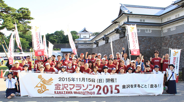 「金沢百万石まつり」で「金沢マラソン2015」をPR | ベネシード柔道部 ベネシード