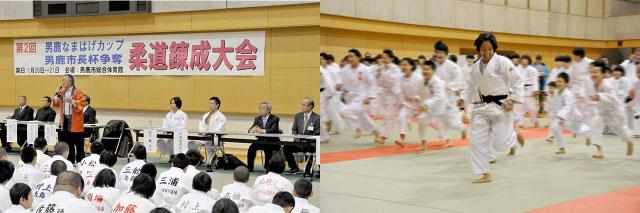 松本薫選手(第2回男鹿なまはげカップ柔道教室)